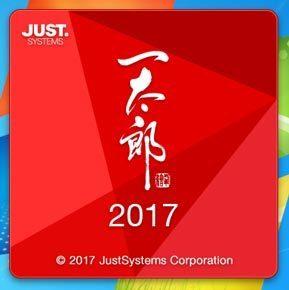 20170206ititaro2017.jpg