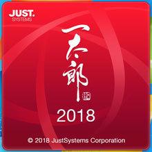 20180218ititaro2018.jpg