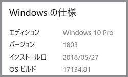 20180527win101803.jpg