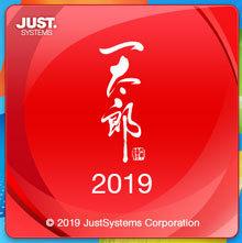 20190224ititaro2019.jpg