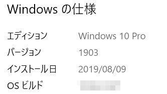 20190809win10.jpg