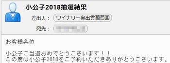 20191026shokosi.jpg