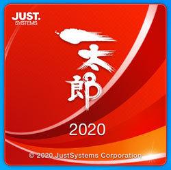 20200211taro2020.jpg