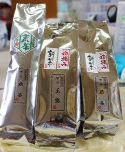 20200605Japanese_tee.jpg