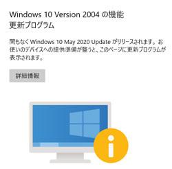 20200717winup.jpg