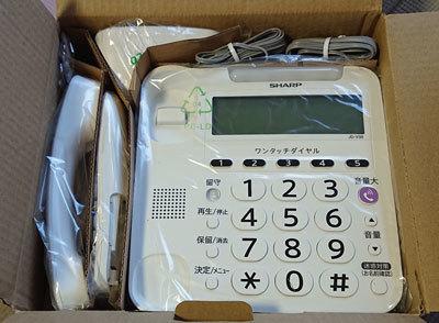 20201117telephone.jpg
