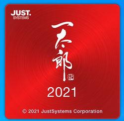 20210206ititaro2021.jpg