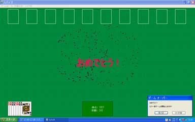 20090701spida_2