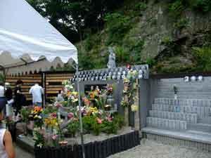 20090719kuyo