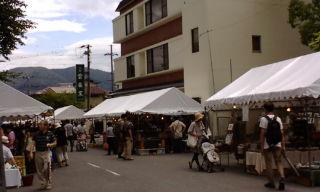 清水焼団地陶器祭