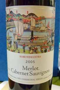 Wkobeextra2005