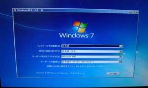 20100215pc_win
