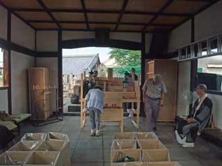 20110816kitunezuka