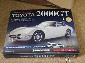 201112212000gt_1