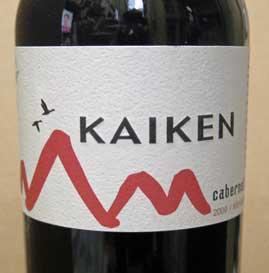 Wkaiken2009