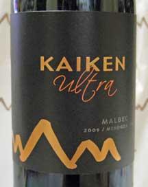 Wkaiken_ultra2009