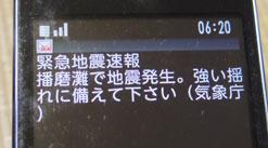 20130413mail_2