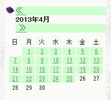 20130426curender