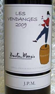 Wvandanges2009
