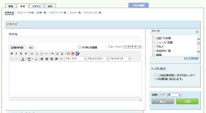 20130910blog_2