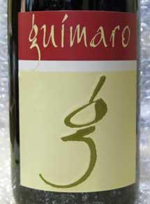 Wguimaro2011