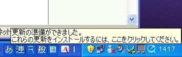 20131116xp_2