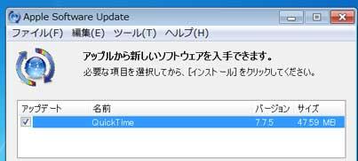 20140226qtime_up