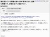 20140521meiwaku