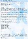 20140625meiwaku