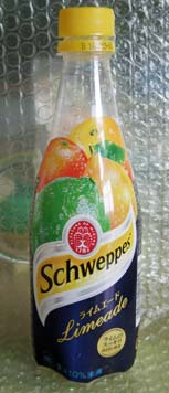 20160814schweppers_lime