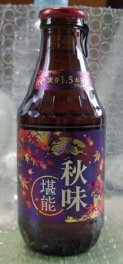 W_beer_akiajiranno
