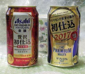 w_beer_jozo2.jpg