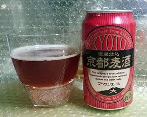 w_beer_kizakuraB.jpg