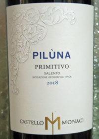 wpiluna_primi2018.jpg